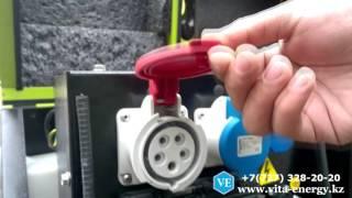 видео Дизельный генератор в Алматы
