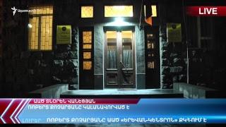 «Ազատություն» TV | Ուղիղ միացում | LIVE | Прямaя трансляция 07.12.2018
