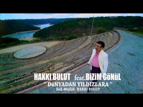 Geçti Gençlik Çağlarım (Bizim Gönül) Official Audio #geçtigençlikçağlarım #bizimgönül - Esen Müzik