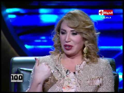 100 سؤال - مرتضى منصور... ايناس الدغيدى متزوجة من هالة سرحان... وهى ترد 'انت بتاع افيهات'