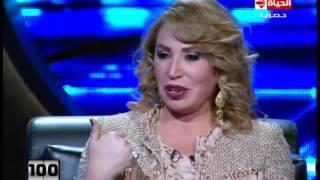 إيناس الدغيدي عن مرتضى منصور: «غاوي فرقعة وبتاع إفيهات»