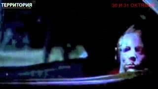 видео бизнес ланч в Мытищах