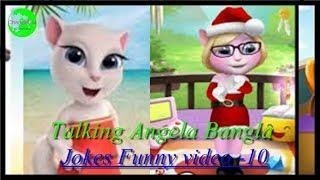 Talking  Angela  Bangla Jokes Funny Video  10