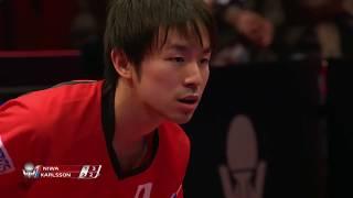 ドイツOP 男子シングルス2回戦 丹羽孝希vsM.カールソン 第4ゲーム thumbnail