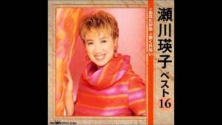 瀬川瑛子の別の魅力ある歌声です。