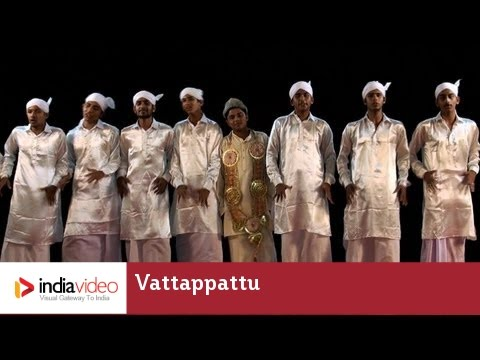 Vattappattu - the male version of Oppana