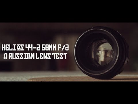 Helios 44M & 44-2 58mm f2 lens | Vintage Camera Lenses