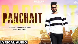 Panchait (Lyrical Audio) Veenu Tajowal | New Punjabi Song 2019 | White Hill Music