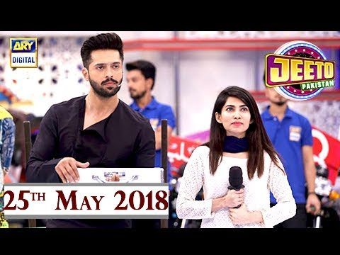 Jeeto Pakistan - Ramazan Special - 25th May 2018 - ARY Digital
