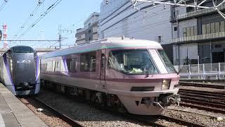E353系かいじ 八王子駅発車(電笛あり)