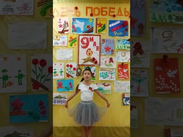 Изображение предпросмотра прочтения – АмелияШамрицкая читает произведение «День Победы» (Игебаев Абдулхак)