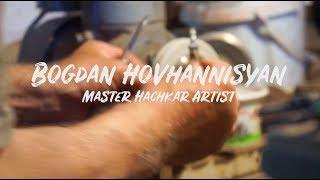 Hachkar Master