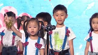 St Catherine's Kindergarten Performance show 2
