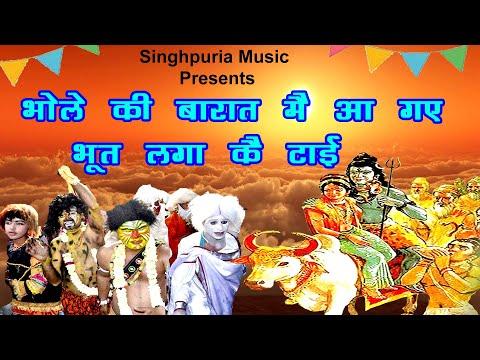 Maruti Nahi Aayi !! New Haryanvi Song 2017 !! Rajesh Singhpuria