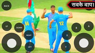 Top-3 Cricket Games Same As like DBC-17 Android | Don Bradman Cricket 17 ke छोटे भाई |