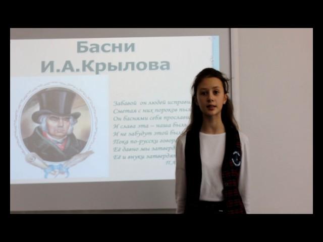 Изображение предпросмотра прочтения – ВероникаКуренова читает произведение «Ворона и Лисица» И.А.Крылова