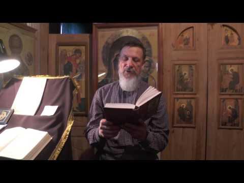Св. Иоанн Златоуст. О крестном знамении.  Читает чтец Виктор Яковлев.