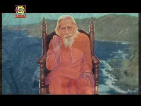 प्रथम देव गुरुदेव जगत में  स्वर मनोज बाबा