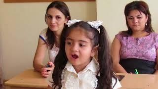 Первый день занятий в первом классе школы с.Гиши Мартунинского района.