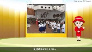 毎年この時期、名古屋市内の小学3年生の皆さんが、社会科見学の一環で...