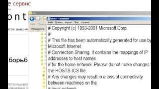 Как разблокировать Контакт?(, 2012-10-21T18:27:46.000Z)
