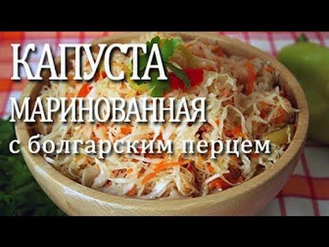 Самые вкусные салаты из капусты на зиму рецепты