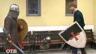 Активность: историческое фехтование