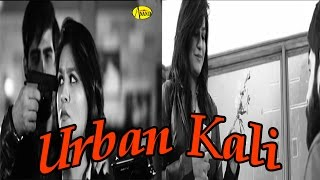 Haazi Sidhu II Urban Kali II ਅਰਬਨ ਕਲੀ II Anand Music II New Punjabi Song 2016