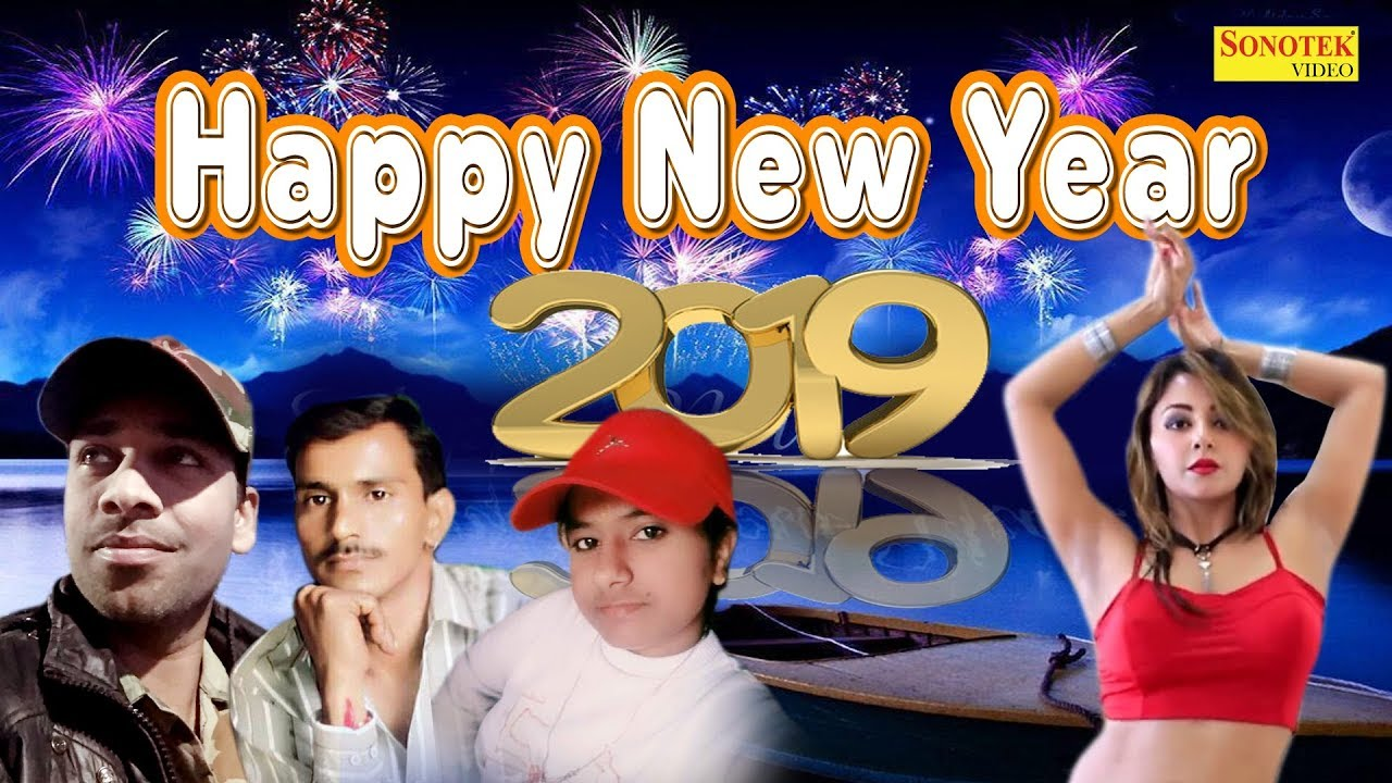 2019 Ka Sabse Hit Song | Happy New Year Return 2019 | Sukhvir Verma | Divya Verma | New Hindi Song