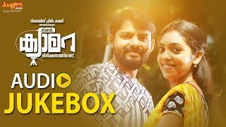 Ningal Camera Nireekshanathilaanu | Audio Jukebox | Bhagath Manual |  Arun raj