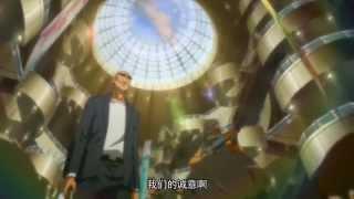 Chu Feng: B.E.E Ep.1 (English Subtitles)