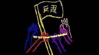 TFP 10.5 - GYR - Raiju