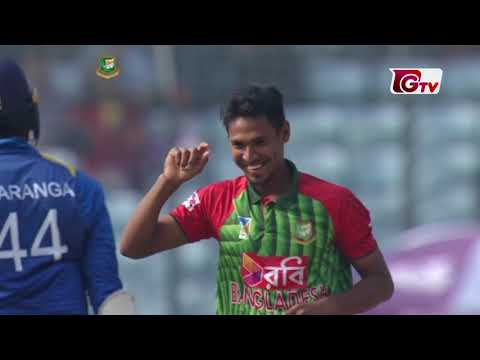 Bangladesh vs Sri Lanka Highlights | Final Match | Tri-Nation Series 2018