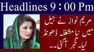 Neo News Headliners Pakistan | 9 Pm | 16 July 2018