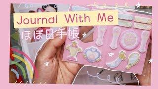 Journal With Me   Sailormoon Stationery セーラームーン   Hobonichi Techo ( ほぼ日手帳 )   Rainbowholic 💖