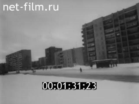 1993 год. Очерк о жизни города Кирово-Чепецка.