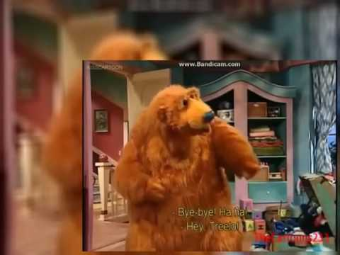 Bear in the Big Blue House Music to My Ears