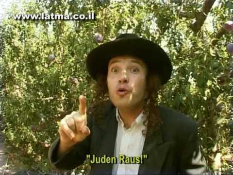 Rahm Emanuel -the Musical