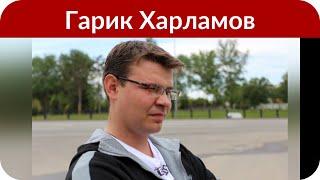 Юмор на грани фола: Витас публично обвинил Гарика Харламова в пошлости