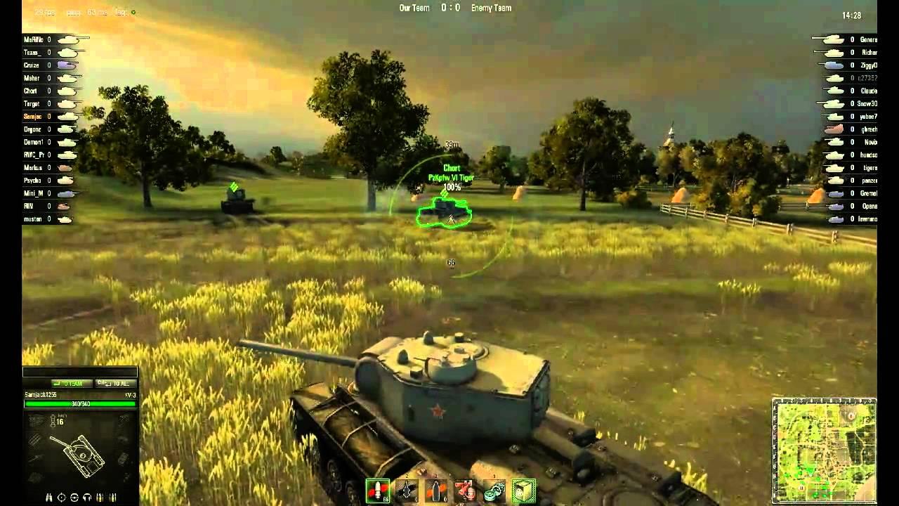 Game Tanks