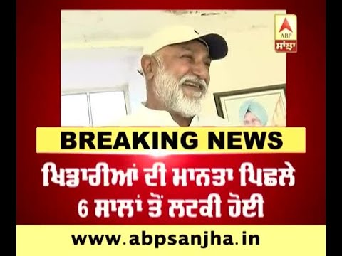 Breaking : Punjab Institute of Sports Training Director big disclosure