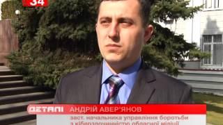В Днепропетровске на соискателей работы оформляли кредиты(, 2014-03-13T08:57:24.000Z)