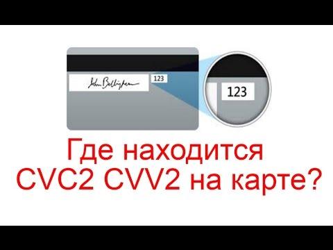 Где находится банк тинькофф строгино - Автор: Ссветлана Олешко