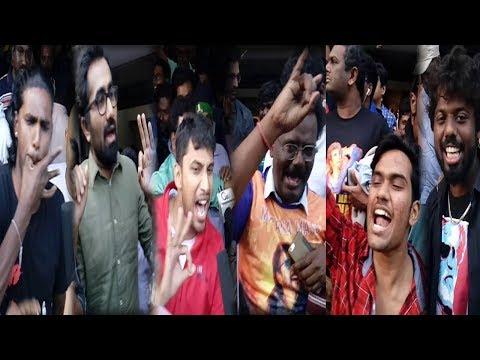 Petta FDFS Public Review at Rohini Cinemas | Petta Movie Review | Tharamaana Sambavam | Rajinikanth