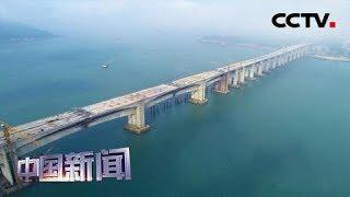 [中国新闻] 平潭海峡公铁两用大桥平潭段全线贯通 | CCTV中文国际