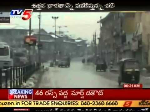 Telugu News - Very Low Temperature In Delhi (TV5)