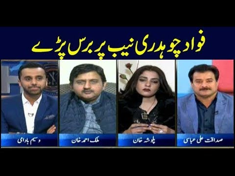 11th Hour | Waseem Badami | ARYNews | 8 January 2019 Mp3