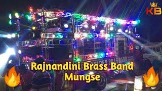 Sambal    Rajnandini Brass Band Mungse    Kasamade Bands