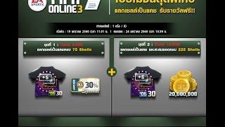 fifa online 3 พาเจ ง ep 10 เป ดการ ด 06wc 06u best 30 3 6