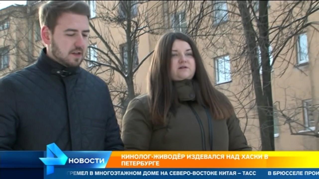 Хаски - АЙ LIVE Санкт-Петербург Космонавт 01.10.2017 - YouTube